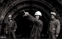 تصاویر مهناز میرزایی, زن معدنچی در ایران