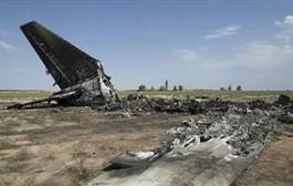 سقوط هواپیمای مسافربری روسی با 224 سرنشین در مصر