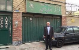 خانههای رایگان برای عروس دامادهای تهرانی!