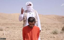 روش جدید داعش برای کشتن +عکس