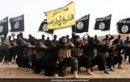 آگهی استخدام تخصصی داعش! +عکس