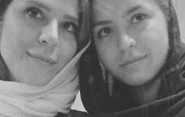 سلفی جدید سحر دولتشاهی با خواهرش