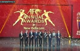 فیلم مراسم انتخاب بهترین های سال فوتبال آسیا ۲۰۱۵