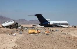 سقوط دومین هواپیمای روسیه ,40 کشته و 2 نجات یافته