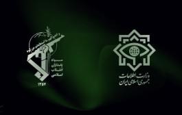 دستگیری گروه داعش در کرمانشاه توسط سپاه