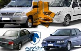 سایپا و ایران خودرو کالای بنجل به مردم دادند