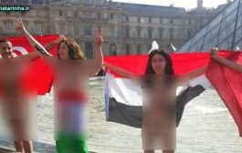 لخت شدن زن ایرانی در ملاء عام - تصویر