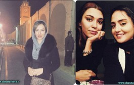 عکس جدید نرگس محمدی و لیلا اوتادی در اینستاگرام