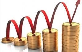 اعلام نرخ جدید سود سپرده بانکی