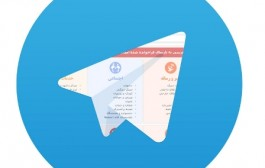 آخرین وضعیت کانالهای غیراخلاقی تلگرام