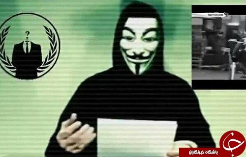 هکرهای گمنام به داعش اعلام جنگ کردند +سند