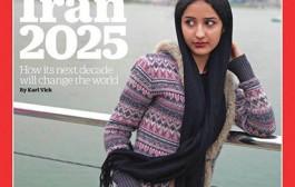 عکس دختر ایرانی روی جلد مجله آمریکایی تایم