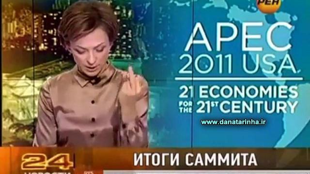 حرکت غیر اخلاقی مجری زن روسی بدون سانسور