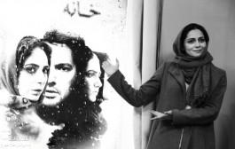 دانلود فیلم خانه دختر که توقیف شد