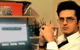دانلود کلیپ پیام فیلی شاعر همجنسگرای ایرانی