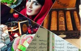 عکس های بازیگران و هنرمندان در شب یلدا ۹۴
