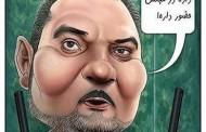 شوخی های خنده دار با جواد خیابانی در انتخابات مجلس