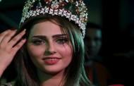عکس های زیباترین زنان عراق - دختر شایسته عراق 2015