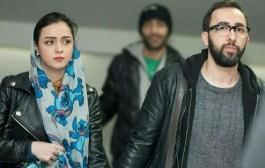 ترانه علیدوستی و همسرش دست در دست هم