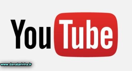 دانلود مستقیم ویدیو از یوتیوب از طریق تلگرام!