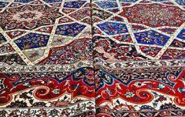 History of Isfahan Carpet